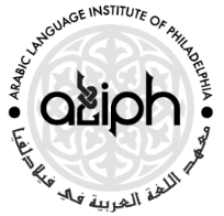 Arabic Language Institute of PHiladelphia (ALIPH)