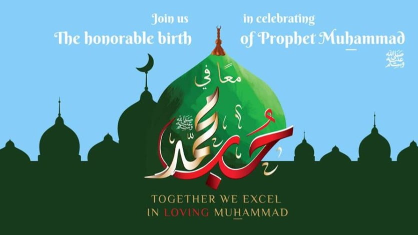 Past Mawlid Celebrations