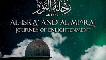 Isra and Miraaj