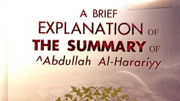 The Summary of ^Abdullah al-Harariyy