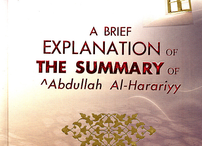 The Summary of ^Abdullah al-Harariyy